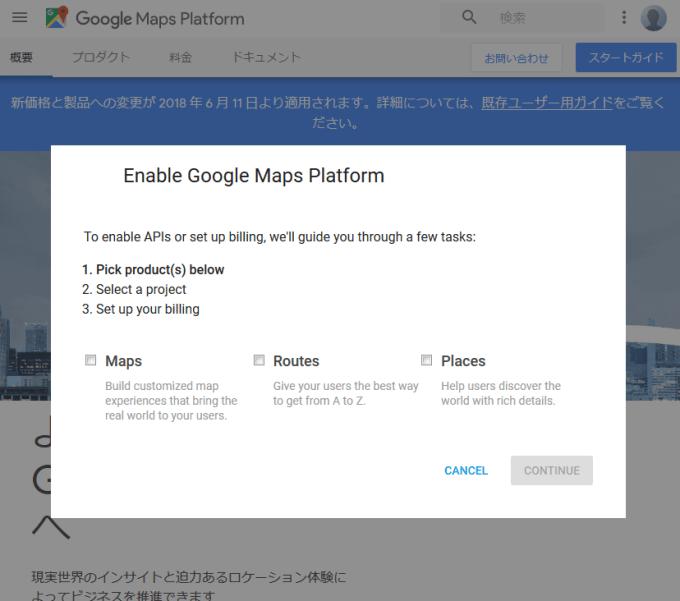 Enable Google Platform