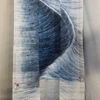 Hyunjoung Lee (KR), Infinity Path