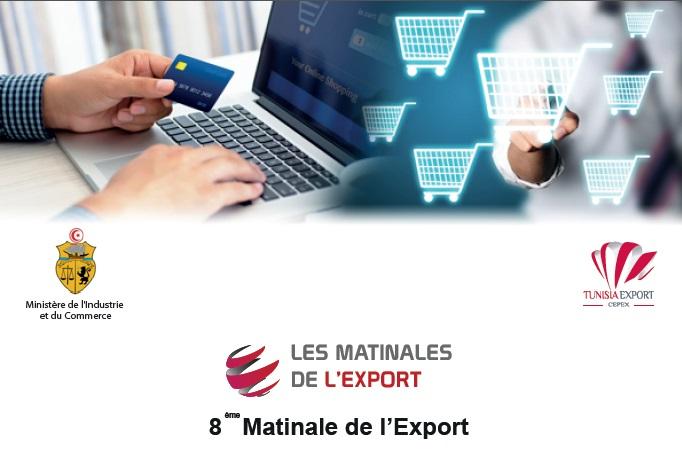 matinale-export-ecommerce