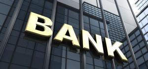 list of banks in Ghana