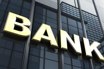 Complete List of Banks in Ghana