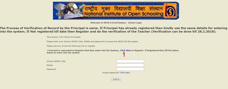deled principal verification