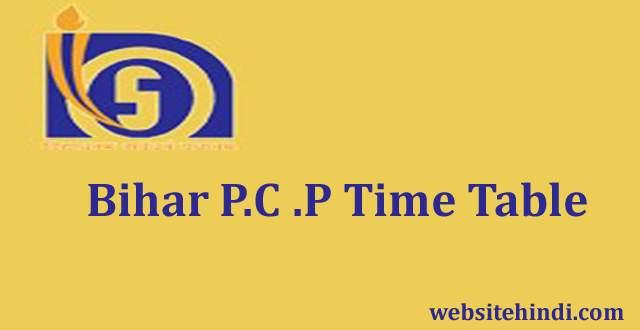Bihar Nios Deled PCP Time Table List [Hindi]