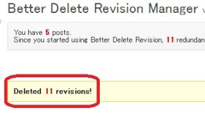 Better Delete Revision3
