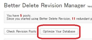 Better Delete Revision4