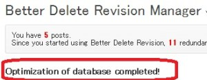 Better Delete Revision6