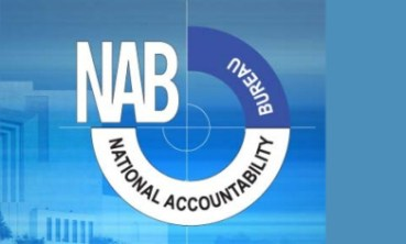 Multan NAB National Accountability Bureau Jobs 2015 NTS Test