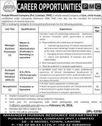 PMC Punjab Mineral Company Assistant Manager Jobs 2016