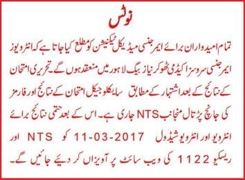 Rescue 1122  List of Candidates – Interview Schedule March 2017