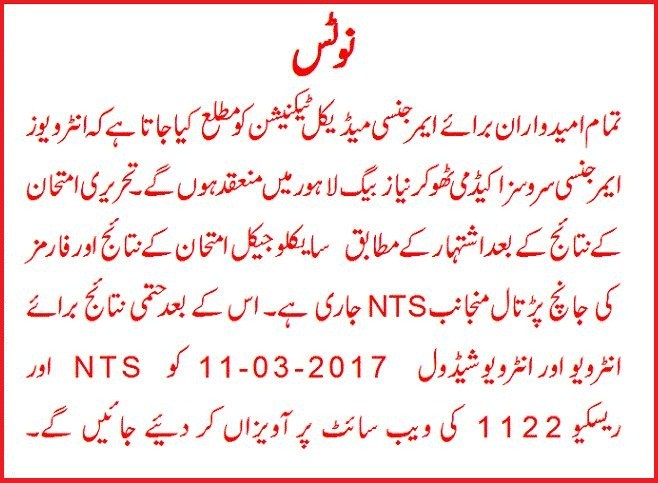 Rescue 1122 List of Candidates 2017