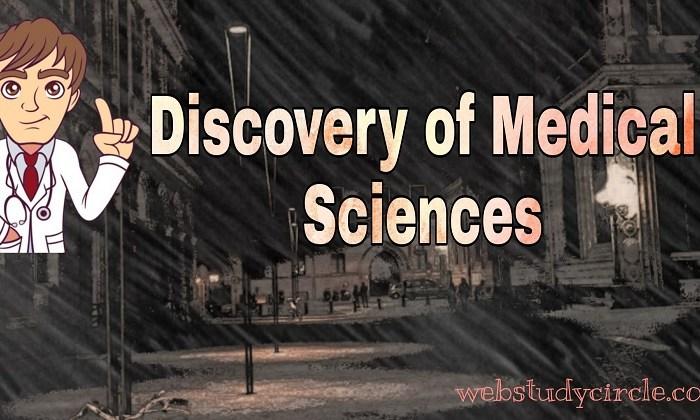 चिकित्सा विज्ञान सम्बन्धी अविष्कार । The invention related to Medical science
