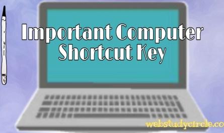 Important computer shortcut key