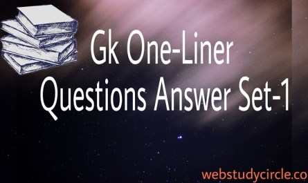 one liner general knowledge in hindi