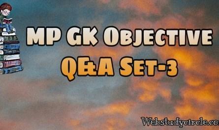 MP GK Objective Q&A