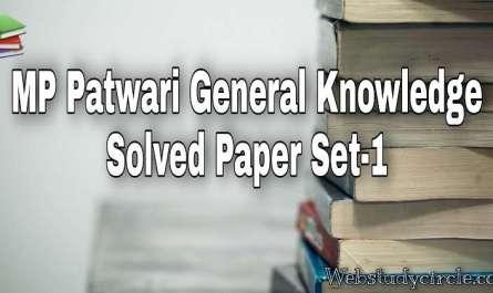 MP Patwari General Knowledge Solved Paper