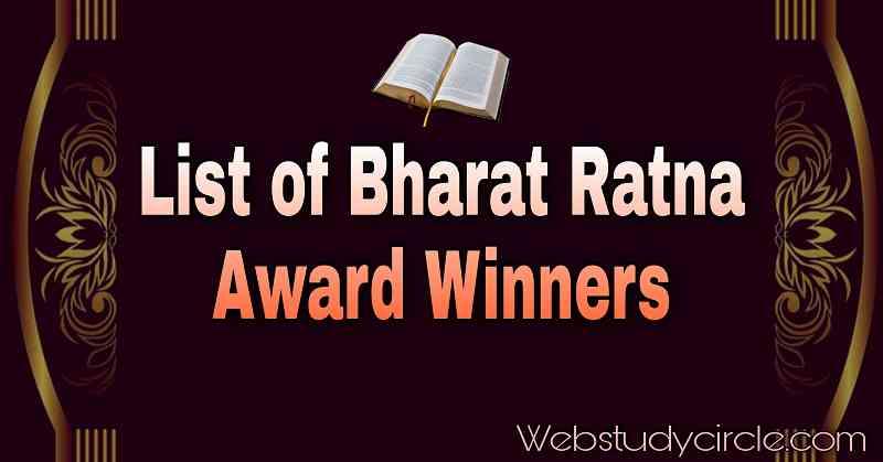 Bharat Ratna Award