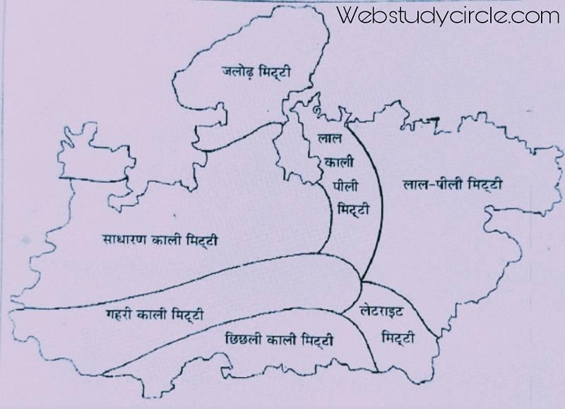 Description of soils of Madhya Pradesh