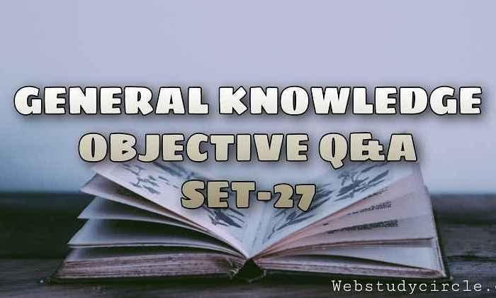सामान्य ज्ञान (GK) वस्तुनिष्ठ प्रैक्टिस सेट-27