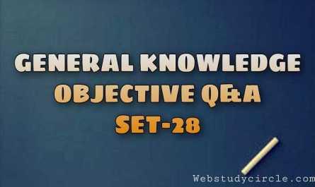 सामान्य ज्ञान (GK) वस्तुनिष्ठ प्रैक्टिस सेट
