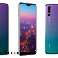 Huawei P20 Pro price in Pakistan