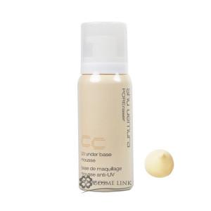 CC Cream của Shu Uemura Nhật Bản