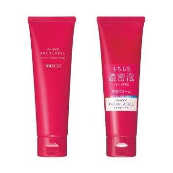 top-5-sua-rua-mat-shiseido-noi-dia-cua-nhat-ban-1