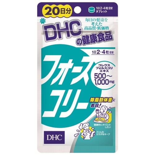 vien-uong-giam-can-DHC-loai-nao-tot-3vien-uong-giam-can-DHC-loai-nao-tot-3
