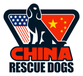 China-Rescue-Dogs-Logo-Font-3