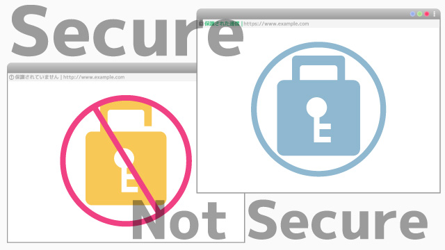 【重要】常時SSL化は全てのホームページで必須になります!