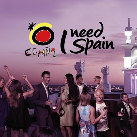 I Need Spain