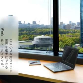 OBPアカデミア【大阪のコワーキングスペース】