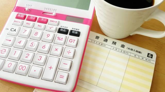 結婚資金はいくら必要なの?すぐにできる節約術でお金を貯める方法