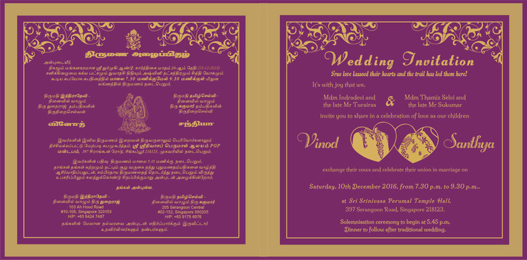 Indian wedding invitation cards singapore invitationjdi indian wedding invitation cards singapore invitationjdi co stopboris Choice Image