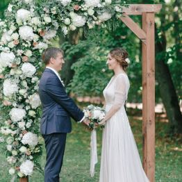 Счастье быть вместе: свадьба Дмитрия и Марии