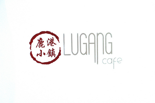 Lugang Cafe At Greenhills