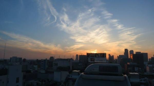 Nagoya's evening sky