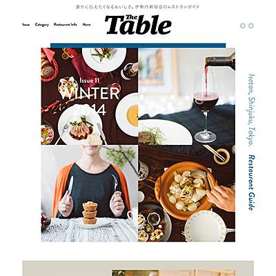 ISETAN The Table