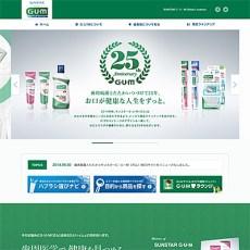 歯周病菌とたたかうサンスターG・U・M(ガム)