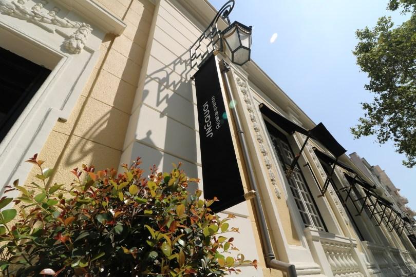 Devanture - Facade - Restaurant JNcQUOI - Lisbonne
