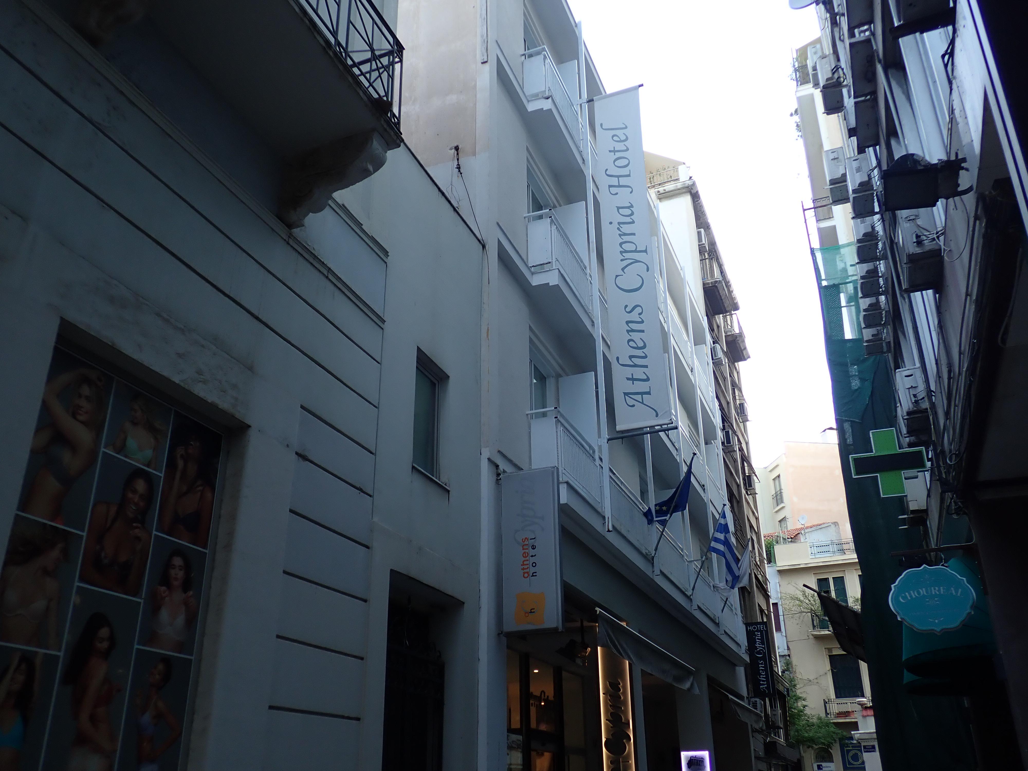アテネのホテル
