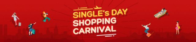 Hotels.com Singles Day 11/11 Sale 2018