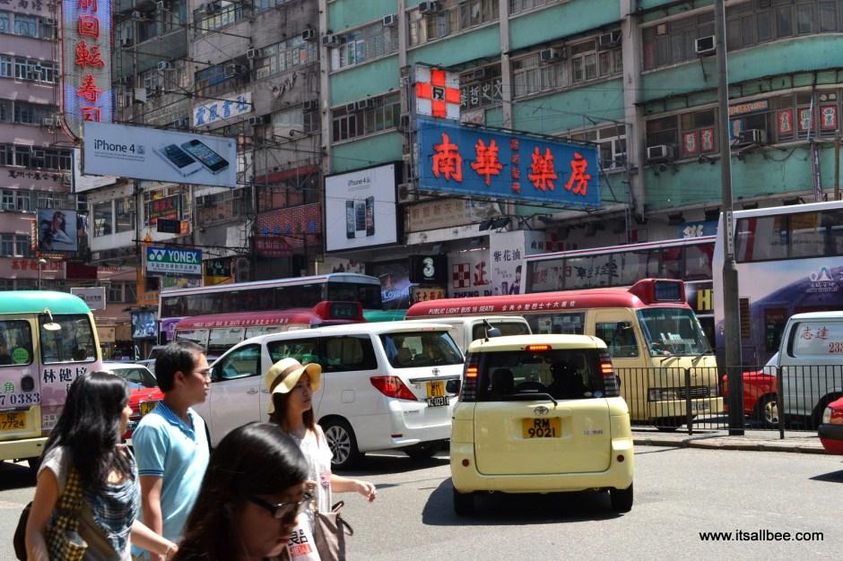 Hong Kong -  Kowloon shopping district