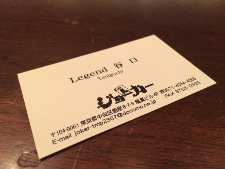 IMG_6981