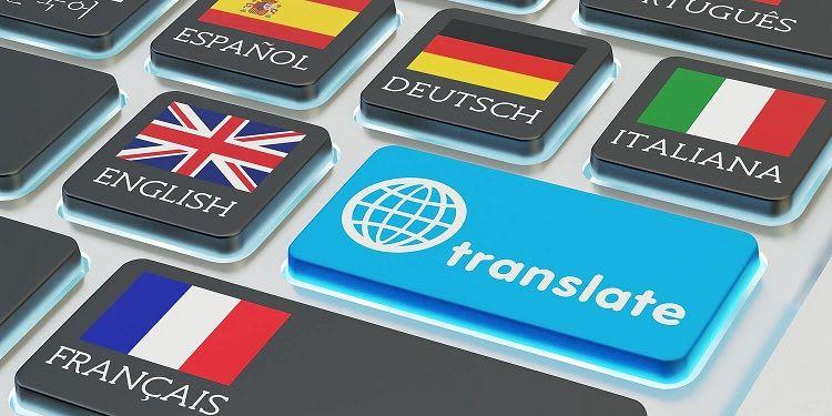 الترجمة الأكاديمية البشرية للنصوص والدراسات العلمية