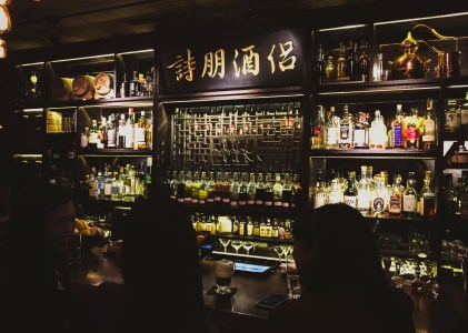 Best Bars in Taipei –  Secret Hidden Bars You Can't Miss