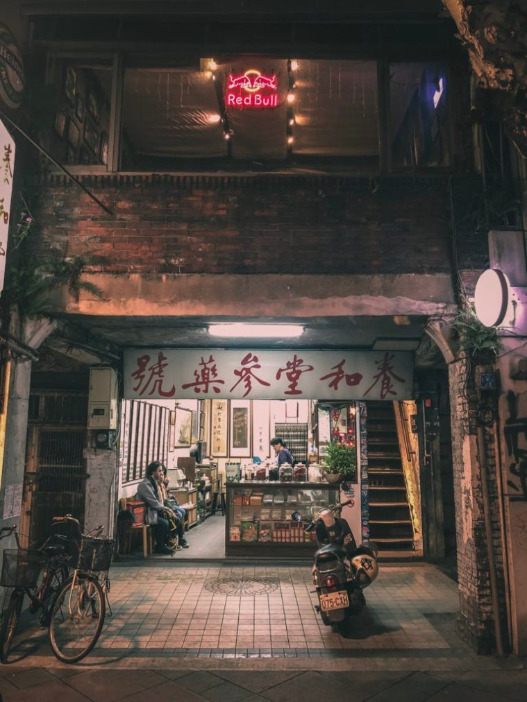 Best Bars in Taipei