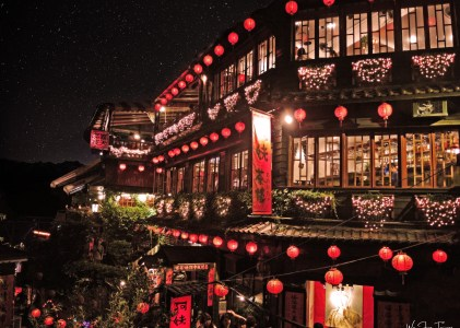 Jiufen Old Street – the Romantic Nostalgic Mountain Town