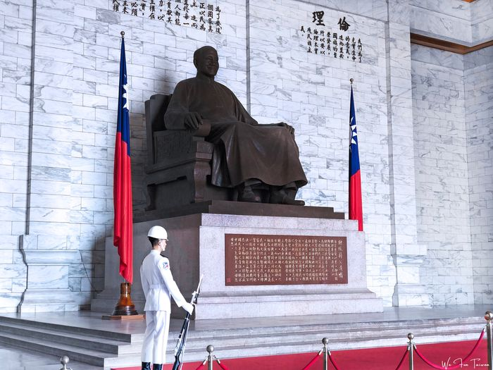 About Chiang Kai-shek Memorial Hall