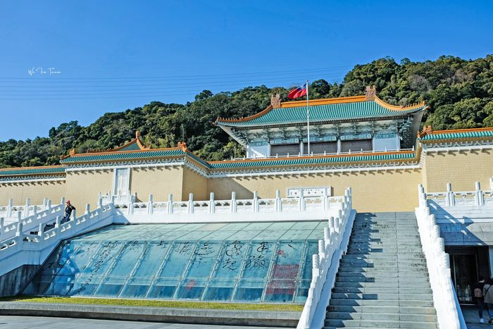 National Palace Museum of Taiwan