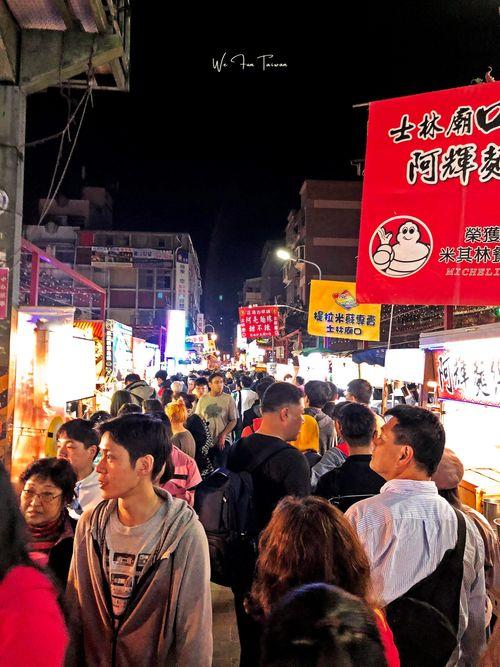 Shilin Night Market Food